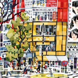 Jonathan Edwards Shibuya aquarel op papier