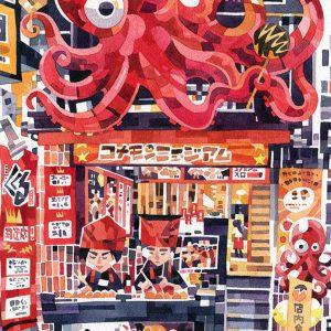Jonathan Edwards  'Takoyaki, Osaka'  A1